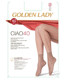 Golden Lady Ciao 40 (носки 2 пары)